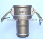 Typr C hose tail coupler